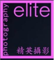 Hong Kong ELITE Portraits, Corporate, events Photographer